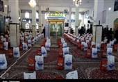بستههای معیشتی از جوار بارگاه مطهر امامزاده سید ابوالقاسم (ع) بسطام توزیع میشود + تصاویر