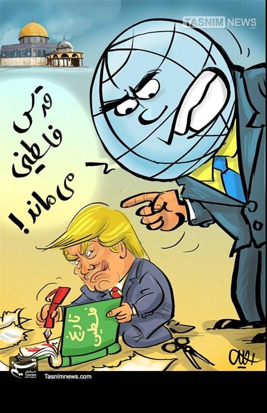 کاریکاتور/ قدس همیشه فلسطینی میماند