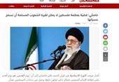 رسانههای عربی کدام بخش از سخنان رهبر معظم انقلاب را برجسته کردند؟