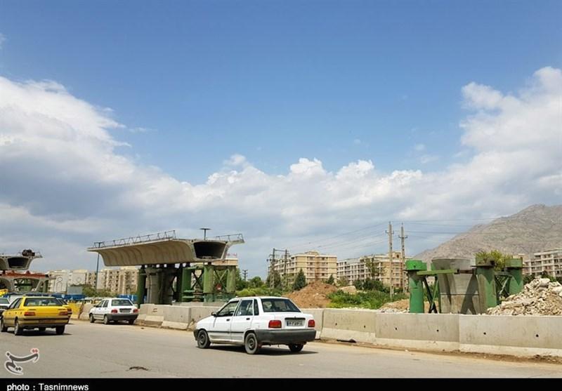 شورای اسلامی استان کرمانشاه ,