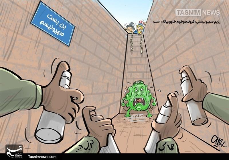 کاریکاتور/ کرونای وخیم خاورمیانه در بن بست!!