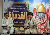 نشست قدس پاره تن اسلام با حضور افغانستانی ها مقیم ایران