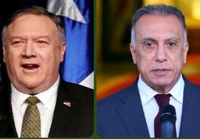 گفتوگوی «پامپئو» و «الکاظمی» درباره مذاکرات راهبردی عراق و آمریکا