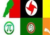 احزاب و شخصیتهای ملی لبنان: آزادسازی فلسطین در سایه قدرت مقاومت یک امید واقعگرایانه است