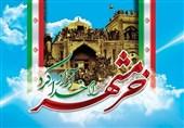 خرمشهر مظهر ایستادگی، مقاومت و تاریخساز ایران نوین است