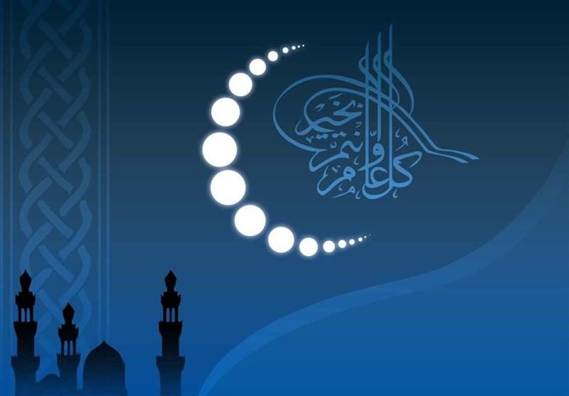 خرداد،معظم،1399،شوال،فطر،عيد