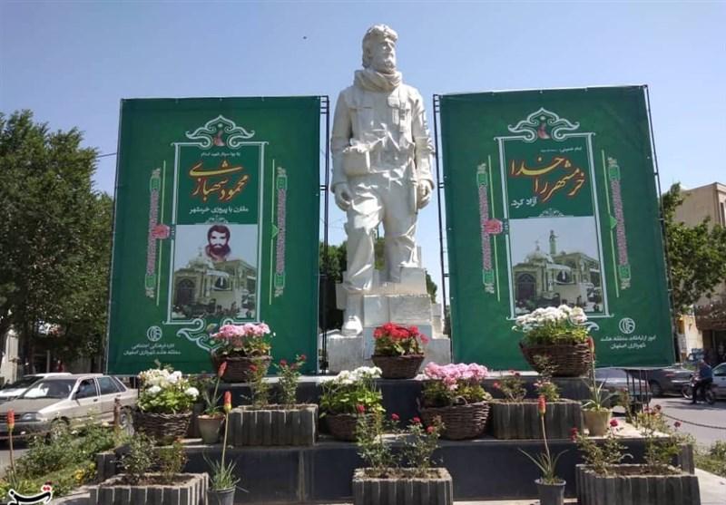 تندیس سردار شهید محمود شهبازی در اصفهان به مناسبت سوم خرداد رونمایی شد