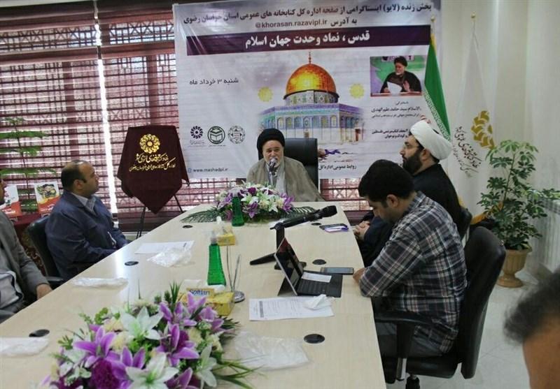 تشکیل خط مقاومت از ابتکارات ایران در راستای پیروزی آرمان قدس است