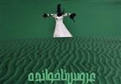 «عروس ناخوانده»؛ نخستین نمایشگاه عکس مجازی هنرمند مشهدی