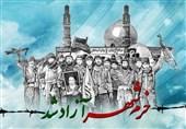 حماسههای بزرگ همچون فتح خرمشهر با تاسی به فرهنگ مقاومت محقق شد
