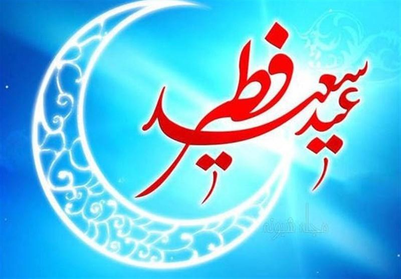 فضیلت عید فطر در فرمایشات پیامبر گرامی اسلام