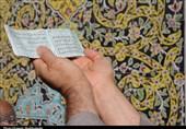 اقامه نماز عید فطر در قم از قاب دوربین