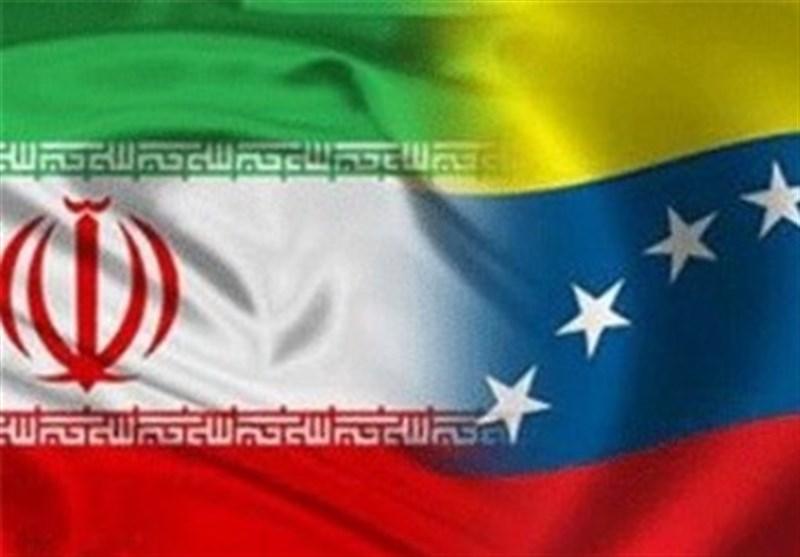 همکاری های نفتی ایران و ونزوئلا با وجود تحریم های آمریکا