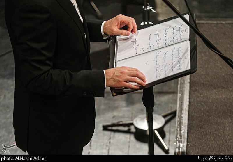 ّبرگزاری کنسرت در گرمخانههای تهران
