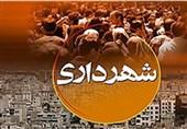 شهرداری بیرجند از دستگاههای دولتی200 میلیارد تومان مطالبات معوق دارد