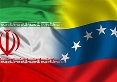 رویترز: ایران و ونزوئلا قرارداد نفتی امضا کردند/ مبادله میعانات گاز ایران با نفت سنگین ونزوئلا