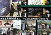 دفاع از حقانیت قرآن در شبکه تلویزیونی برزیل/ رد پای مدیر اسرائیلی در مدارس آمریکای جنوبی+ فیلم