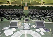 Iran's New Parliament Inaugurated