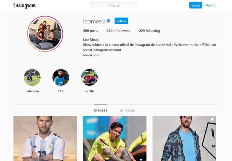 مسی در اینستاگرام طرفدارانش را غافلگیر کرد + عکس