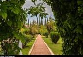 بازگشایی باغ ارم شیراز