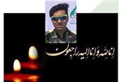 پیام تسلیت وزارت ورزش و کمیته المپیک در پی درگذشت ملیپوش اسکیت