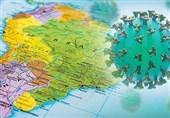 کرونا چگونه حال و آینده جهان را تحت تاثیر قرار میدهد؟2-|پیامدهای شیوع کروناویروس جدید بر نظام اقتصاد جهانی