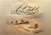 حسینیه جلوه و دلریش در ایام تخریب قبور ائمه بقیع مراسم میگیرند