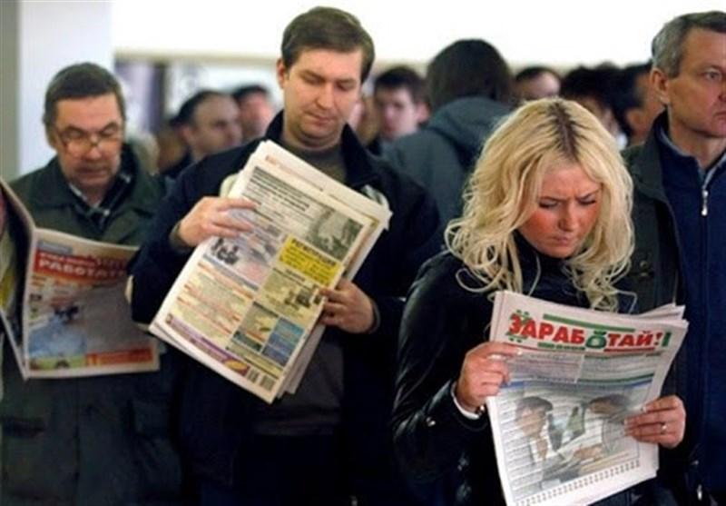 وضعیت بازار کار روسیه تا پایان سال 2020 بهبود می یابد