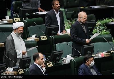 قرائت سوگند نامه توسط محمدباقر قالیباف منتخب مردم تهران در یازدهمین دوره مجلس شورای اسلامی