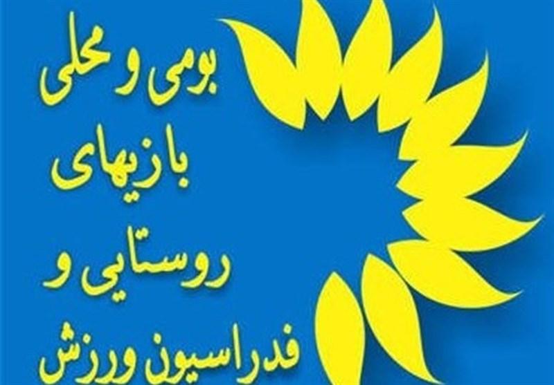 25 خرداد؛ برگزاری مجمع عمومی سالیانه فدراسیون روستایی عشایری
