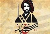 استاندار کردستان: اعتبار ساخت سریال سنجرخان را تامین میکنیم