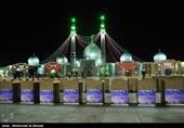 بیش از 5 هزار بسته معیشتی در حرمهای شاخص فارس توزیع شد/ برگزاری نماز ظهر عاشورا در 35 بقعه شاخص