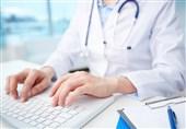 تمدید زمان ثبتنام در آزمون پذیرش دستیار تخصصی