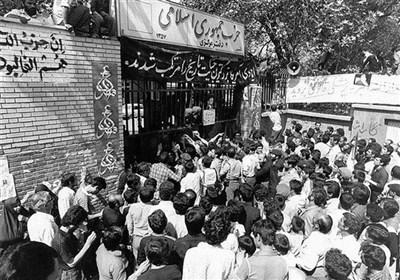 گزارش تاریخ|چگونه فعالیتهای فراگیرترین حزب جمهوری اسلامی متوقف شد؟