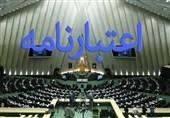 تأیید اعتبارنامه 18 منتخب دوره یازدهم مجلس+ اسامی
