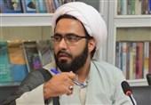 یادداشت|درآمدی بر جریان شناسی انجمن حجتیه