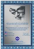 برگزاری نمایشگاه مجازی عکس «سلام بر آفتاب» در قزاقستان
