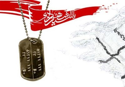 آمـوزگار شـهادت
