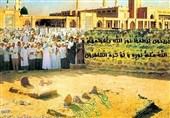 جنایت بزرگ وهابیها در بقیع/ چگونه وهابیها موفق به شکستن مرقد امام حسین (ع) نشدند؟