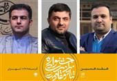 معرفی مدیران ستادی جشنواره تئاتر مقاومت