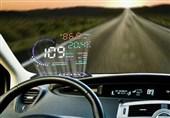 آپشنهای فنی خودرو- نمایش اطلاعات صفحه کیلومتر خودرو روی شیشه جلو خودرو