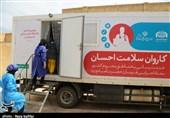کاروان سلامت احسان به مناطق محروم استان سمنان اعزام شد