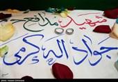 وادع با پیکر شهید مدافع حرم جواد الله کرم