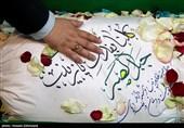 وداع جانسوز فرزندان شهید الله کرم با پدر+فیلم