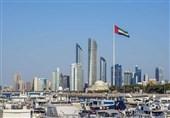 امارات و ممنوعیت ورود اتباع 13 کشور؛ خودتحریمی ابوظبی و چالشهای پیشرو