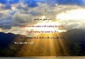 فضائل آسمانی|15 فضیلت برتر عترت در بیان امام صادق (ع)