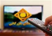 لاکچری بازی در آنتن تلویزیون با ماساژور گران قیمت/ آیا بازرگانی صدا و سیما از گرانی و معیشتِ مردم خبر ندارد؟