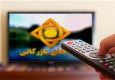 لاکچریبازی در آنتن تلویزیون با ماساژور گرانقیمت/ آیا بازرگانی صداوسیما از تورم و وضع معیشت مردم باخبر نیست؟