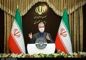 ربیعی: به زودی واکنش حقوقی ایران به قطعنامه آژانس انرژی اتمی را اعلام میکنیم/ تکذیب استعفای 3 عضو کابینه