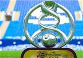 Qatar Chosen to Host ACL Matches in Western Region until Final
